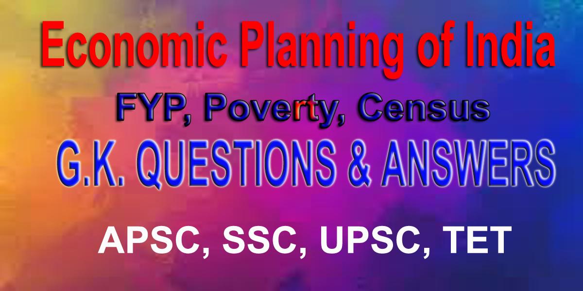 Economic Planning of India