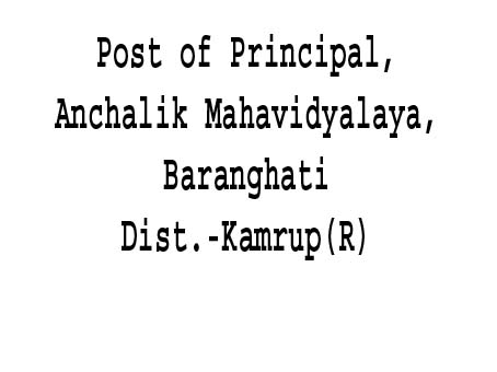 Anchalik Mahavidyalaya, Baranghati